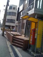 2010_0227_1500.jpg