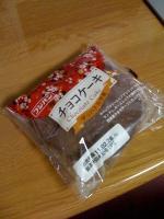 2011_0228_0659.jpg