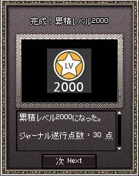 mabinogi_2010_03_09_002.jpg