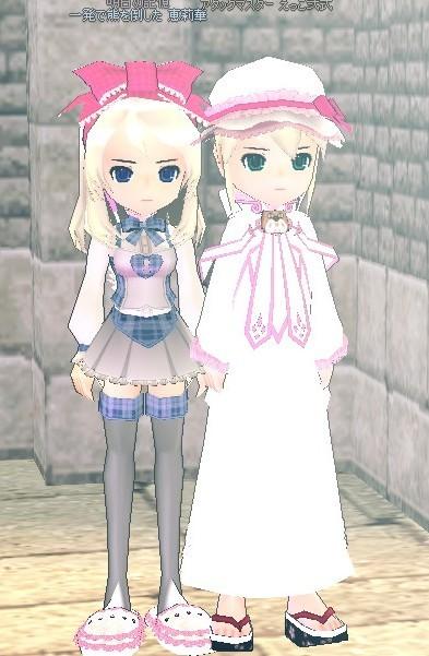 mabinogi_2010_03_10_001.jpg