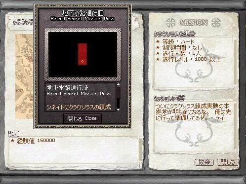mabinogi_2010_03_16_001.jpg