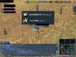 猛攻指南書4巻収奪!