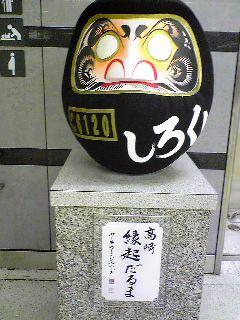 120115-4.jpg