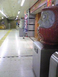 Image9961.jpg