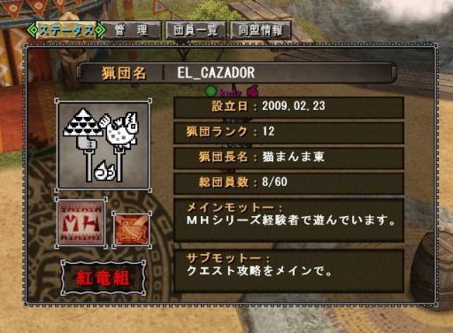 mhf_20100129_030934_581_convert_20100129040725.jpg