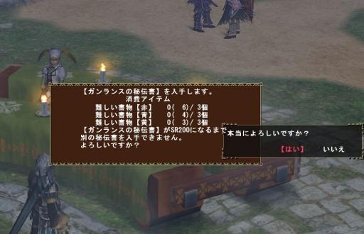 mhf_20100422_101627_7311_convert_20100424040400.jpg