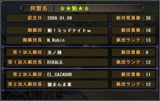 mhf_20100614_002926_005_convert_20100614030832.jpg