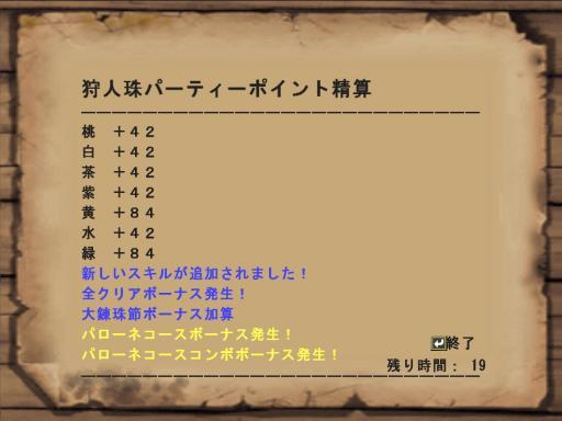 mhf_20101118_115451_692_convert_20101119041610.jpg
