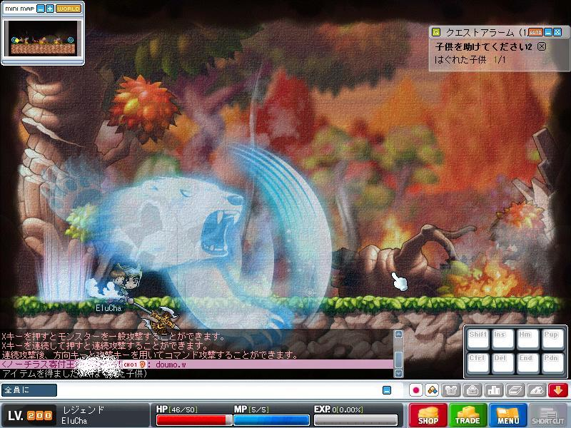 Maple091216_211544.jpg