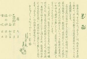 花面blog01