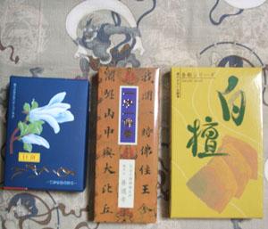 2009.12.2線香blog01