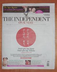 1面トップで日本に応援メッセージを送った13日付の英紙インディペンデント・オン・サンデー(共同)