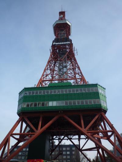 札幌テレビ搭