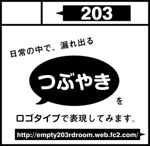 203comtia_circlecut.jpg