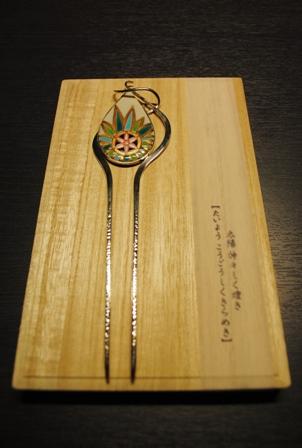 kutani_accesory1.jpg