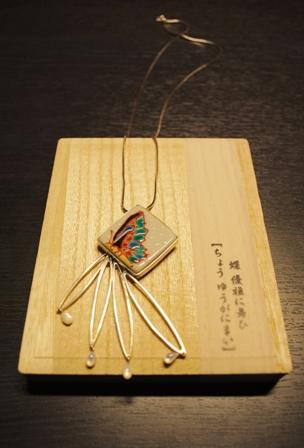 kutani_accesory2.jpg