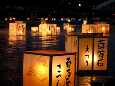 tourounagashi3.jpg