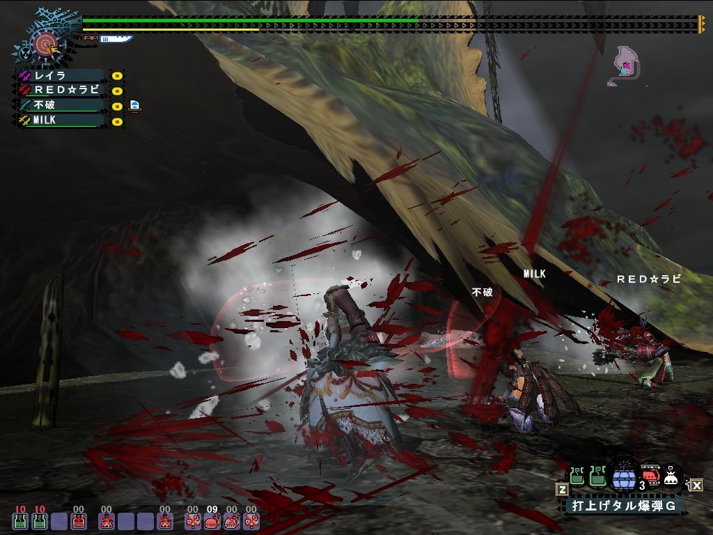 血!血!w