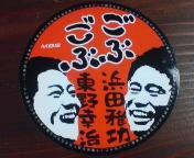 20101110193025.jpg
