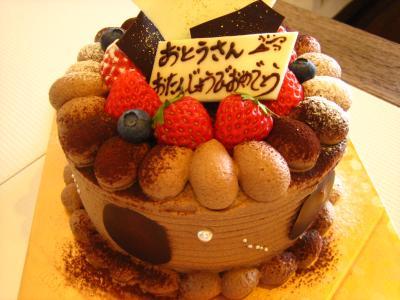 チョコクリーム12cm