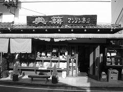 マンリン書店
