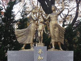 富士森公園4