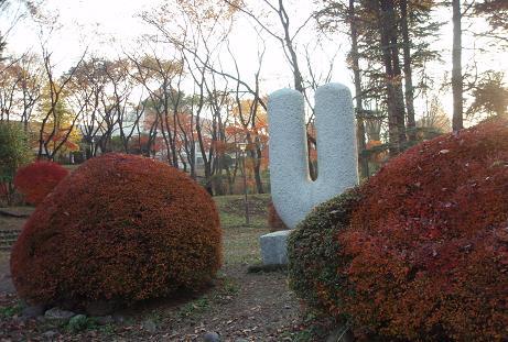富士森公園5