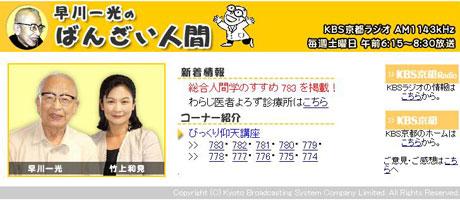 20100823201656eee.jpg