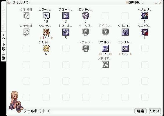 asako118.jpg