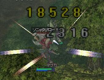asako119.jpg