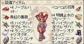 asako41.jpg