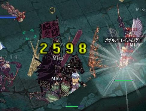 asako52.jpg
