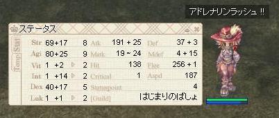 asako7.jpg