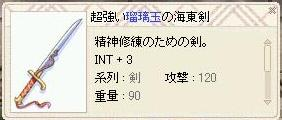 asako79.jpg