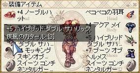 asako8.jpg
