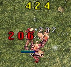 asako80.jpg