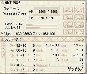 asako85.jpg