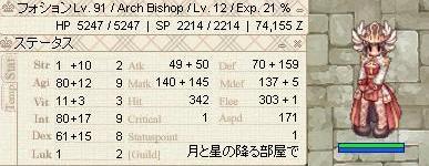 foshon33.jpg