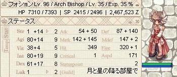foshon48.jpg
