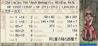 foshon60.jpg