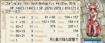 foshon64.jpg