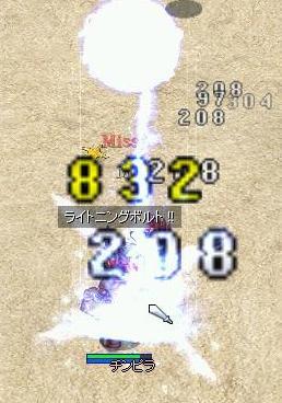 gura57.jpg