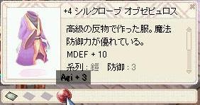 pastel5.jpg