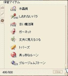 souko3.jpg