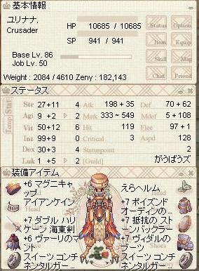 yurinana19.jpg