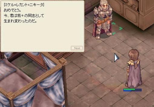 yurinana3.jpg