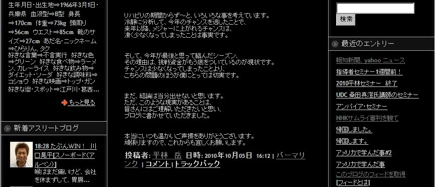 blog-3.jpg