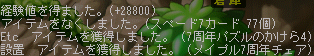 2_20100904214800.png