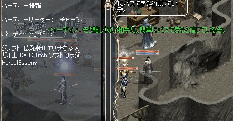 LinC38606.jpg