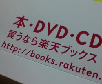 DSC03984.jpg